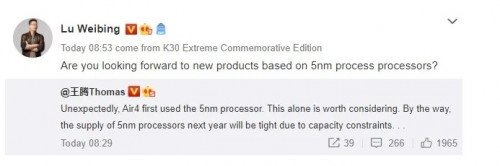 Redmi K40 Pro will receive 5nm Snapdragon 875
